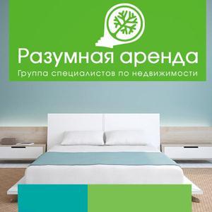 Аренда квартир и офисов Хвастовичей