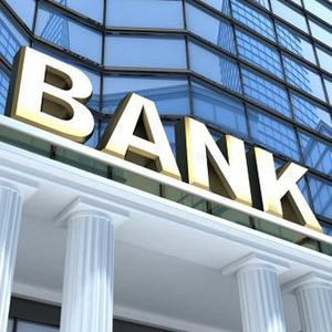 Банки Хвастовичей