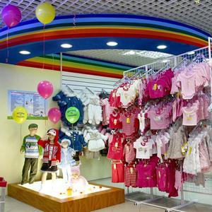 Детские магазины Хвастовичей
