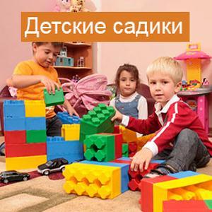 Детские сады Хвастовичей