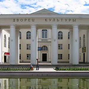 Дворцы и дома культуры Хвастовичей