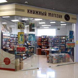 Книжные магазины Хвастовичей