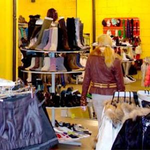 Магазины одежды и обуви Хвастовичей