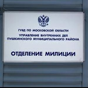 Отделения полиции Хвастовичей