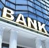 Банки в Хвастовичах