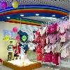 Детские магазины в Хвастовичах