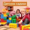 Детские сады в Хвастовичах