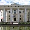 Дворцы и дома культуры в Хвастовичах