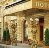 Гостиницы в Хвастовичах