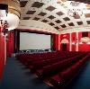 Кинотеатры в Хвастовичах