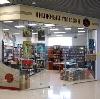 Книжные магазины в Хвастовичах