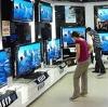 Магазины электроники в Хвастовичах