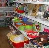 Магазины хозтоваров в Хвастовичах