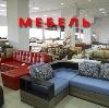 Магазины мебели в Хвастовичах