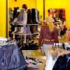 Магазины одежды и обуви в Хвастовичах