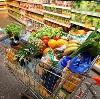 Магазины продуктов в Хвастовичах