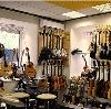 Музыкальные магазины в Хвастовичах