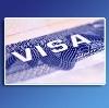 Оформление виз в Хвастовичах