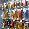 Парфюмерные магазины в Хвастовичах