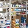 Строительные магазины в Хвастовичах