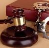 Суды в Хвастовичах