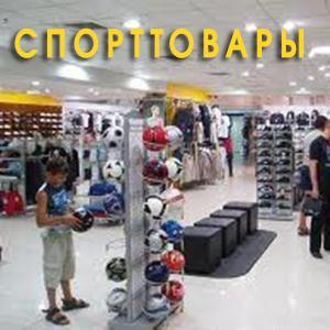 Спортивные магазины Хвастовичей