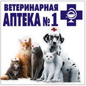 Ветеринарные аптеки Хвастовичей